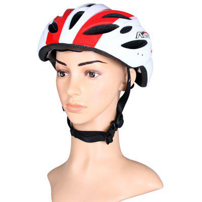 Aidy BJL - 027 Cool Bicycle Helmet Unibody Integrated Cycling Hat with Adjustable Buckle