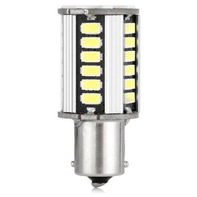1156 500LM SMD 5730 39 - LED Equipped Heatsink Canbus Bulb Car Light (White Light)