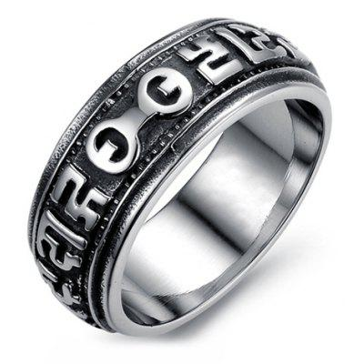 Fashion Character Pattern Ring For Men