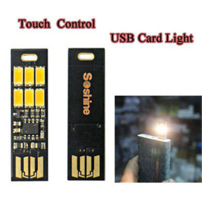 Soshine LED3 6LED Touch Control USB Card Torch Pocket Outdoor Light for Mobile Power Bank Computer  -  Warm Light 5PCS