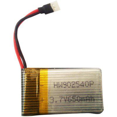3.7V Rechargeable Lithium Battery for Syma X5C / X5 / X5SC / X5SW RC Copter Helicopter Accessories Aircraft Supplies ( 650mAh )