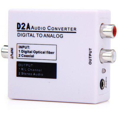 Multi - function Optical Coaxial Toslink Digital to Analog Audio Adapter for Home Theater