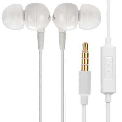 Pisen G108 High Fidelity Sound Quality 1.25M Cable Earphone