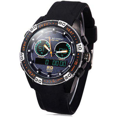 Synoke LED Sports Army Watch