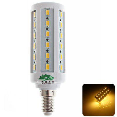 LUO E14 8W SMD - 5630 46 - LEDs Light Warm White Corn Bulb (750Lm AC 85 - 265V)
