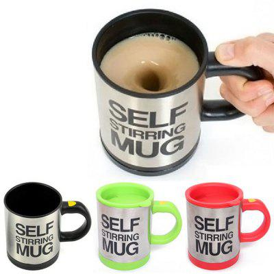 Stainless Steel Tea Coffee Cup Self Strring Mug Automatica Plain Mixing