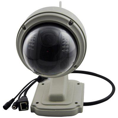 VStarcam T7833WIP - X3 1.0MP WiFi Wireless IP PTZ Camera for Home Security