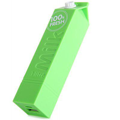 2600mAh Mini High Quality Portable Mobile Power Bank