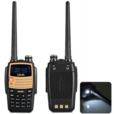 Furonson RS - K8R Professional Transceiver Two - way Radio Interphone