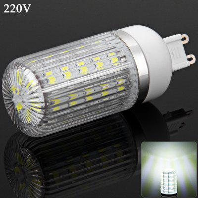 7W G9 SMD 5730 36 - LEDs Dimmable Stripy Shaded LED Corn Bulb  -  1600LM White Light