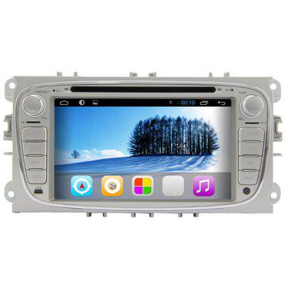 7 inch 2 Din TFT Screen Car DVD Player with TV Bluetooth GPS IPOD Functions for Ford Focus 2012  -  2014