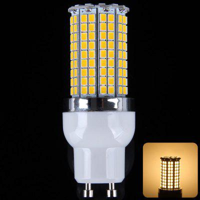 8W GU10 SMD - 2835 180 LEDs 8100 Lumens Corn Light with Silver Edge ( 3000  -  3500K )