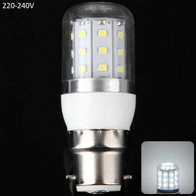 8W B22 SMD  -  2835 30 LEDs 750Lm LED Corn Lamp Silver Edged Bulb 3000  -  3200K