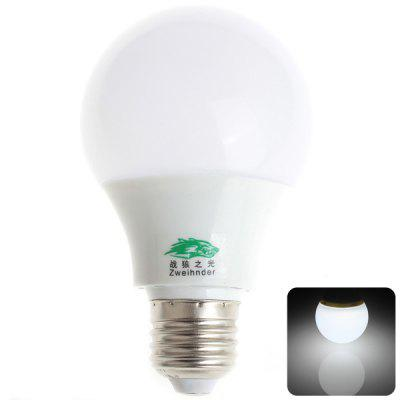 Zweihnder 800LM E27 9W SMD 5730 26 LED Lights 5500  -  6000K Milky Sheating Globe Bulb