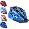 best Cool Bicycle Helmet Unibody Integrated Cycling Hat with Adjustable Buckle