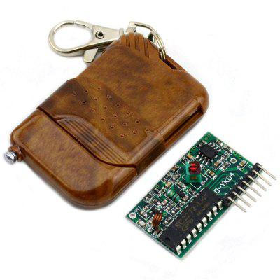 2272  -  M4 Non  -  Lock 4 Way Wireless Remote Controller Module + Receiving Panel Set for DIY Project