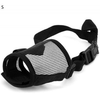 Gridding Dog Anti  -  biting Pet Mask Adjustable Muzzle