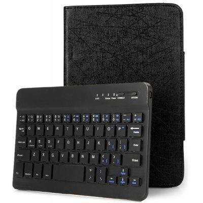Folding Stand Oracle Veins PU Case with Removable Bluetooth Keyboard and Double Hook Design for 7 / 8 inch Universal Tablet PC