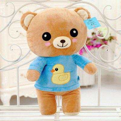 Cute Bear Style 17.7 inch Clothing Relax Bear Plush Stuffed Doll Toy
