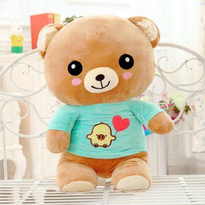 Cute 17.7 inch Clothing Relax Bear Plush Stuffed Doll Toy