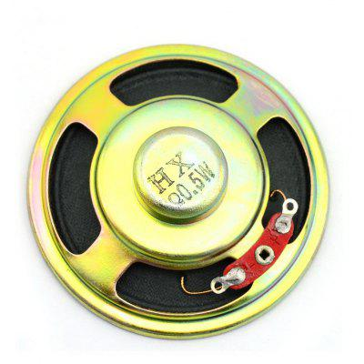 Jtron Full Function 57mm Outside Magnetic Round Speaker ( 8Ohm 0.5W ) for DIY Projects