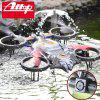 Buy Pocket Attop YD712C 2.4GHz 4CH Wireless Remote Control HD Camera Quadcopter GRAY