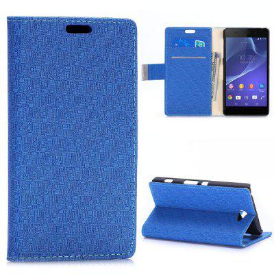 Maze Pattern Phone Cover PU Case Skin with Stand Function for Sony Xperia Z2a D6563
