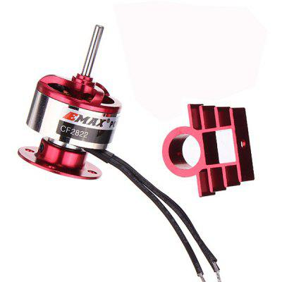 EMAX CF Series CF2822 COMBO - 1 1200KV Brushless Outrunner Motor with Heat Sink for RC Aeromodelling
