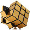 Shengshou Challenging 3 x 3 x 3 Brushed Golden Cube Puzzle Toy - GOLDEN