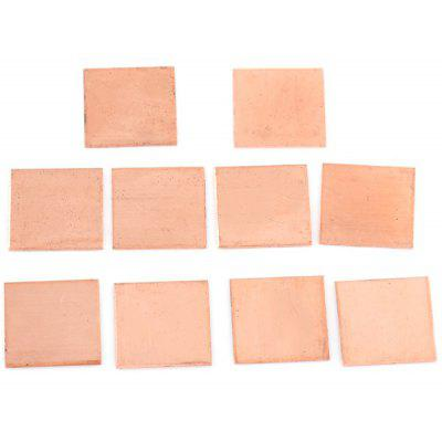 20 x 20 x 0.8mm DIY Cooling Heatsink Copper Pad Shims Compatible HP DV2000 DV3000 DV9000