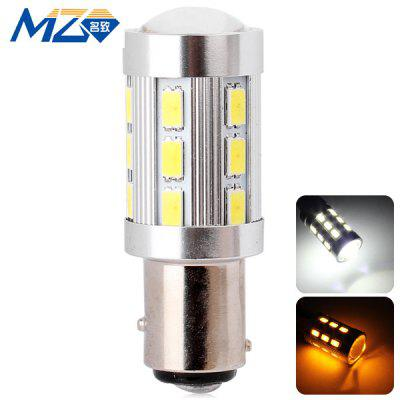 Buy MZ 1157 12W 1200lm White and Yellow Light 24 SMD 5630 LEDs Car Backup Light  (12 24V ) for $9.31 in GearBest store
