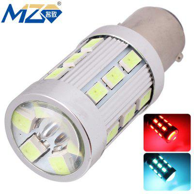 Buy MZ 1157 12W 1200lm Ice Blue and Red Light 24 SMD 5630 LEDs Car Backup Light  (12 24V ) for $9.31 in GearBest store