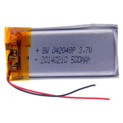 Buy SILVER 042048P Universal Replacement 3.7V 500mAh Li polymer Rechargeable Battery for Cellphone MP3 MP4 for $3.42 in GearBest store