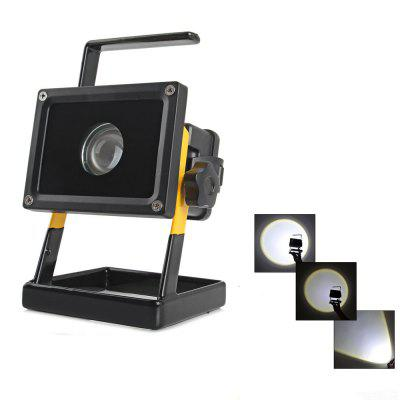 Boruit RJ - 2134 1200LM  XML  -  L2 12W Water - resistant LED Floodlight