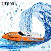 UDI 001 Tempo Power Venom 2.4G RC Boat - RTR - ORANGE