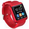 U8 Smart Bluetooth Watch Call Message Reminder - BLACK