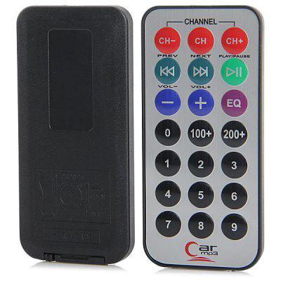 IR Remote Controller Works with Microcontroller 51 / MP3  -  2PCS
