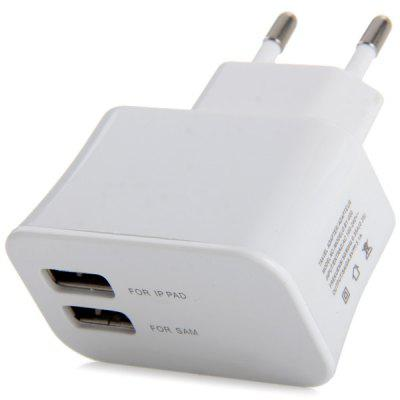 Practical 100  -  240V Input Dual USB Interface EU Plug Power Adapter