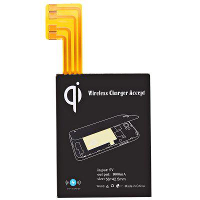 PCB QI Wireless Charging Accept + NFC Phone Accessory