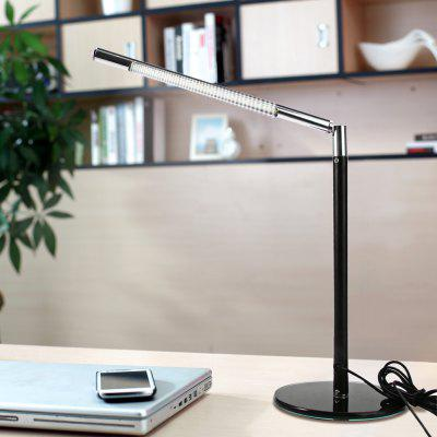 FX - 001 Eye Protection 2.5W USB LED Lamp with 24 LEDs for Home Office
