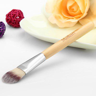 Portable Cosmetic Make - up Facial Mask Brush with Wooden Handle
