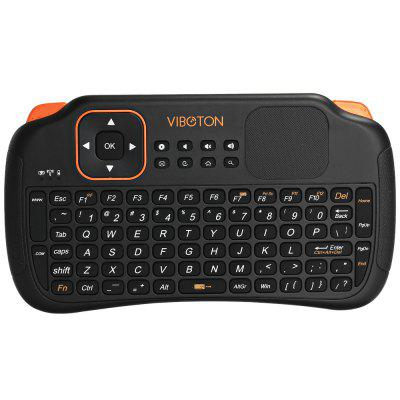 Viboton S1 Rechargeable 2.4GHz Wireless Keyboard with Air Mouse / Remote Control / Touchpad Function for Home Office