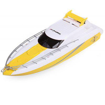 Happycow G CH Remote Control Boat Dual Propellers - Remote control cruise ship