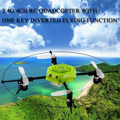 Helic Max 1328 6 Axis Gyro 2.4G 4CH RC Quadcopter with 3D Rollover Inverted Fly
