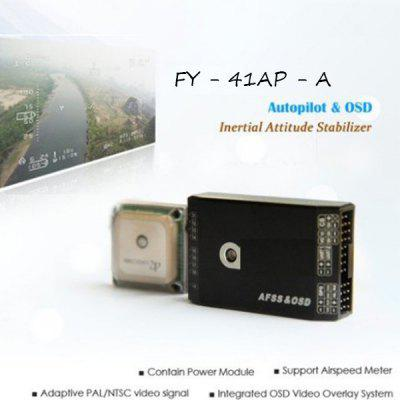 Feiyu Tech FY 41AP  -  A Inertial Attitude Measurement Instrument Fixed Wing RC Aircraft Spare