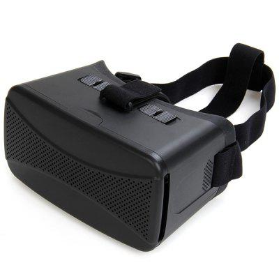 Cool GYD Virtual Reality 3D Video Glasses Mobile Phone VR Headset