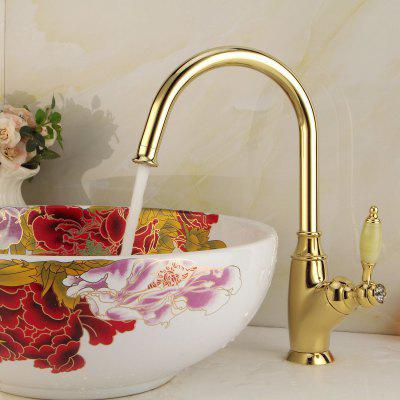 Lidanda Jindihao Brass Kitchen Basin Mixer Tap Water Faucet with Single Port