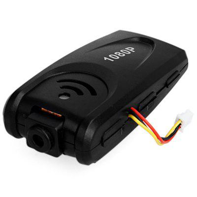 Spare 5.0MP HD 1080p Camera Fitting for JJRC H12C RC Quadcopter