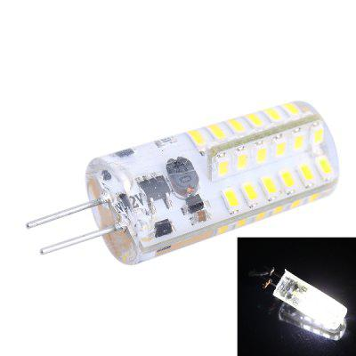 150LM G4 2.5W 48 SMD 3014 Mini Silicone LED Corn Light ( 6000  -  7000K DC 12V )