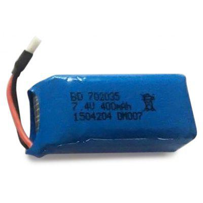 Spare 7.4V 400mAh Lipo Battery Fitting for DM007 RC Quadcopter